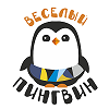 Детский Бассейн Веселый Пингвин